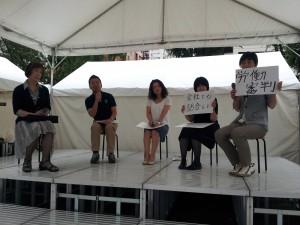 6/3 NLGR+ ブース出展&同性結婚式