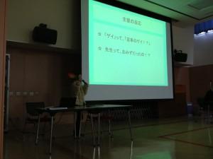4sugimura