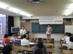 7/21 PROUD LIFE総会&記念講演